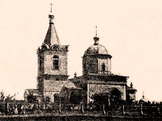 Храм-Сергия-Радонежского